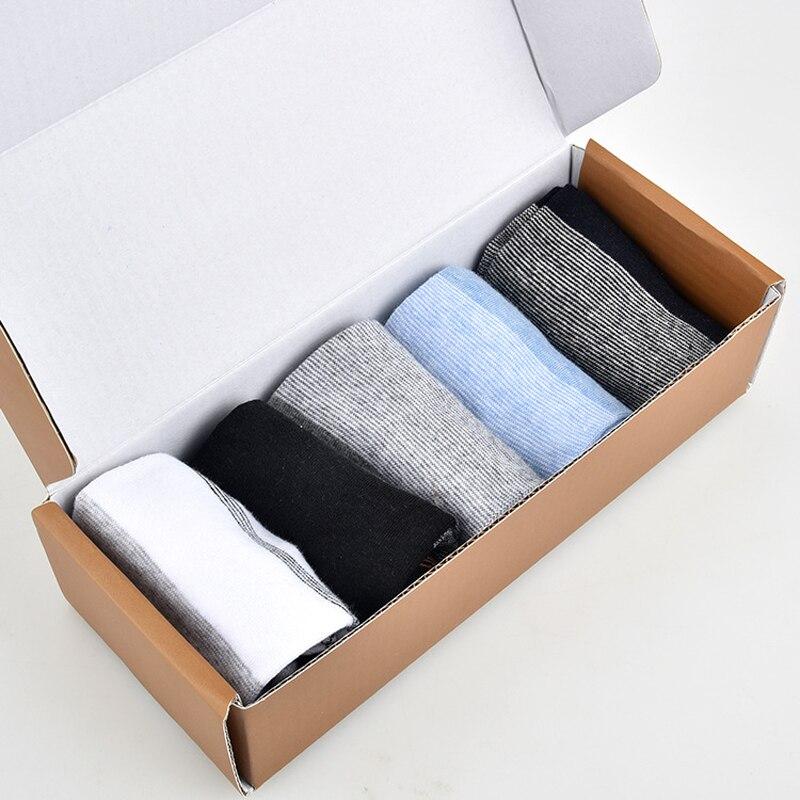 5 Pairs Men's Pinstripe Boat Socks Antibacterial Deodorant Cotton Silver Nano Men's Socks Summer Ankle Socks Men Skarpety Sokken
