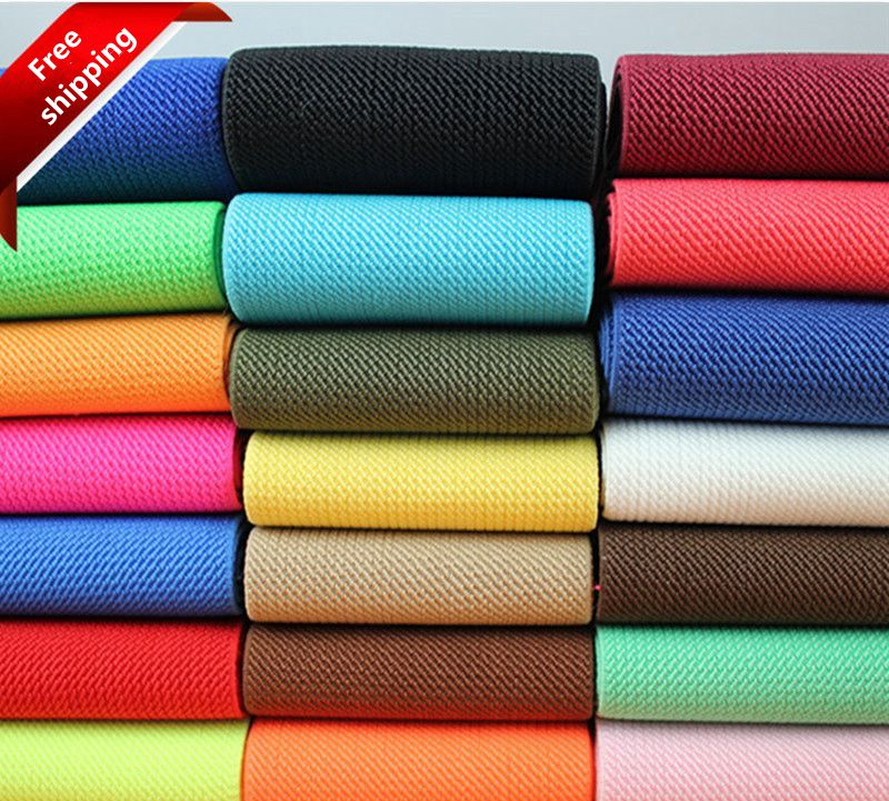 Latex Tråd Webbing Ribbon Bias Bindande Band Elastic Band Bags 'Sytduk 7,5cm Wide