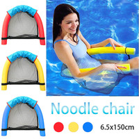 6 0x150CM Children Kids Soft Noodle Pool Mesh Water Floating Bed Chair Pool Noodle Chair Swimming