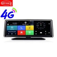 Udricare 8 inch 4G GPS Android 5.1 WiFi Bluetooth Phone Dashboard Full HD 1080P Dual Lens DVR SIM Card Internet Quad core GPS