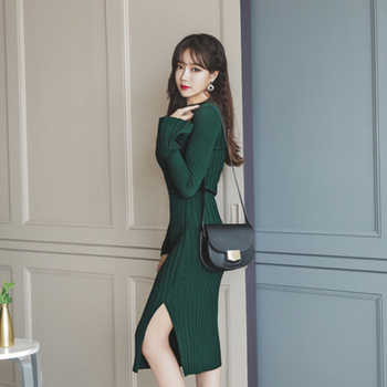 SMTHMA New Autumn And Winter two piece set top women Flare Sleeve Green sweaters +women Sexy split Skirt sets