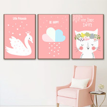 Cat Flower Sweet Swan Princess Cloud Quotes Wall Art Canvas Painting Nordic Posters And Prints Wall Pictures Kids Room Decor(China)