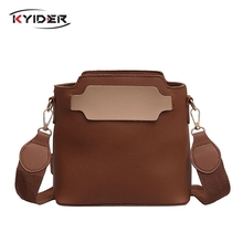 KYIDER Women Bucket Bag High Quality Handbags Designer PU Leather Shoulder Bags Crossbody Fashion bolsa feminina цена в Москве и Питере