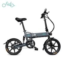 В наличии FIIDO D2 Электрический велосипед Smart велосипед электрический мопед педали велосипеда 7.8Ah Батарея двойной тормоз 40-50 км vs Химо