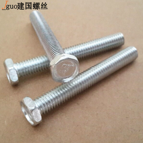 Promotional 4.8 galvanized recessed hex bolts brain 14 GB21 screw M10 * 25-10 * 120 specifications Qi