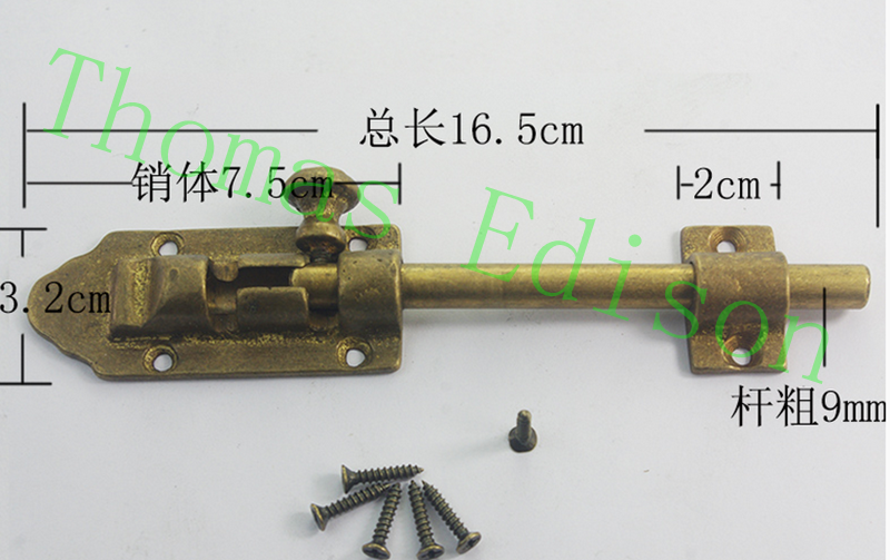 16.5*3.2cm Reinforced Strong and thick door latch  pure brass antique Chinese copper doors hot thick reinforced aluminum magnesium