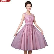 Короткое платье для выпускного вечера DongCMY 2020, элегантные кружевные вечерние платья для подростков