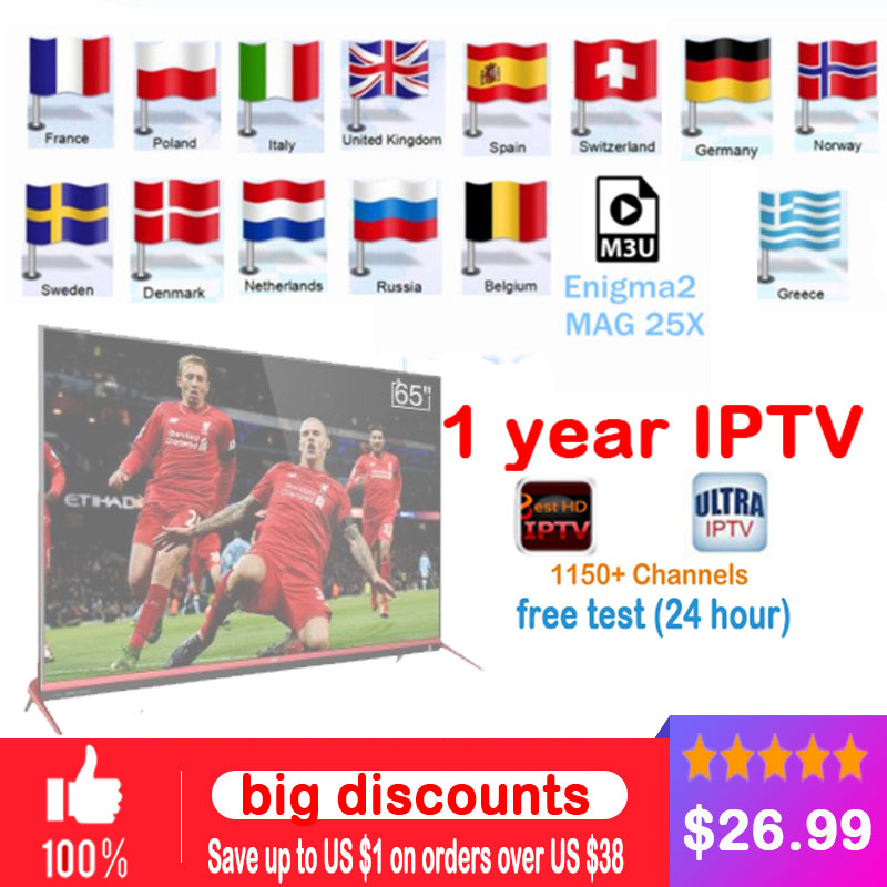 купить IPTV subscription Android TV Box + European Sweden Arabic French Spain France Belgium Italy Germany UK IPTV for smart tv box по цене 1835.25 рублей