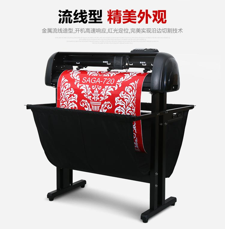 2016 saga ARMS Cutting Plotter free shipping2016 saga ARMS Cutting Plotter free shipping