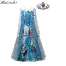 Multicolor Summer Children Clothing Girl Dresses Anna Elsa Princess Dress For infant kids costume Party Wedding Add Crown Set