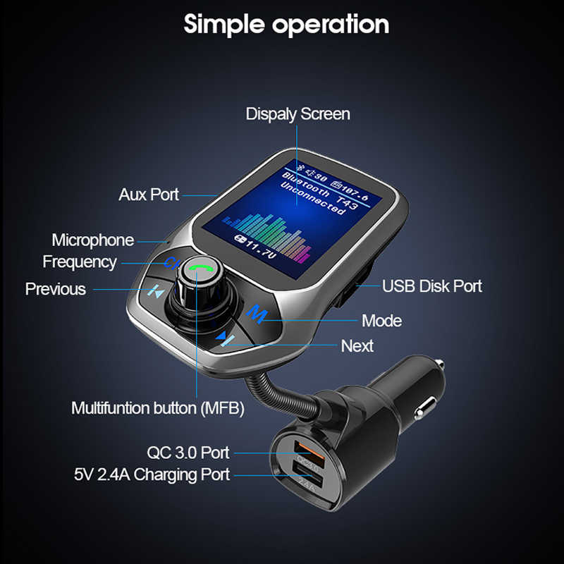 車 MP3 プレーヤー Bluetooth のシガーライター充電器 Usb 充電車の音楽車 qc 3.0 充電器 12 12v ソケット