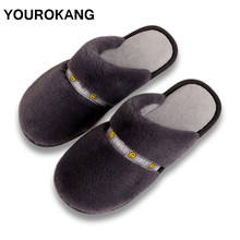 Winter Female Shoes Warm Plush Women Home Slippers Indoor Floor Furry Cotton Couple House Slipper Unisex Soft Antiskid Autumn burst dog cartoon indoor slippers women men winter thicken plush warm soft slipper cute unisex cotton house shoes cover heel