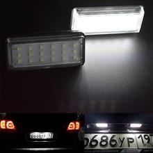 Для Toyota Land Cruiser 120 Prado Land Cruiser 200 Lexus GX470 стайлинга автомобилей, светодио дный белый сзади номерной знак света лампы auto