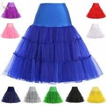 50s Vintage Bridal Wedding Petticoat Crinoline Short Tulle Skirt Underskirt Jupon Mariage sottogonna Accessories