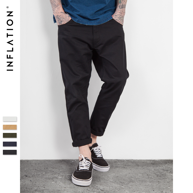 A pair of pants for all of your moments. Sporty styles are reinvented with original urban designs. Sheen fabrics will fare well with formal events, but don't be afraid to break the rules with prints and patterns. A modern collection of pants for the fashionable man.