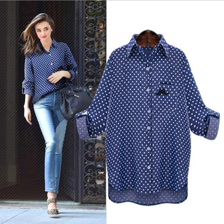 2015 Summer Dark Blue Jeans Shirt Women Plus Size Female Jeans ...