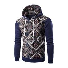 Plus Size Casual Hooded Jacket Casual Winter Jackets Hoody Sportswear For Men's Clothing Printing Hoodies Sweatshirts