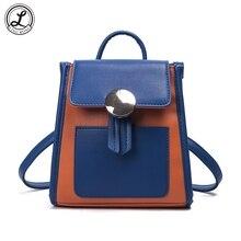 Мини Для женщин рюкзак корейской моды bagpacks PU Школьные сумки для девочек Сумки на плечо путешествия рюкзак женский Back Pack Сумки Mochila