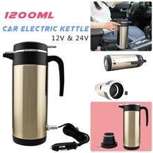 Автомобильный прикуриватель, электрический чайник с подогревом, автомобильная бутылка из нержавеющей стали, Термокружка для кипячения воды, автомобильная нагревательная чашка