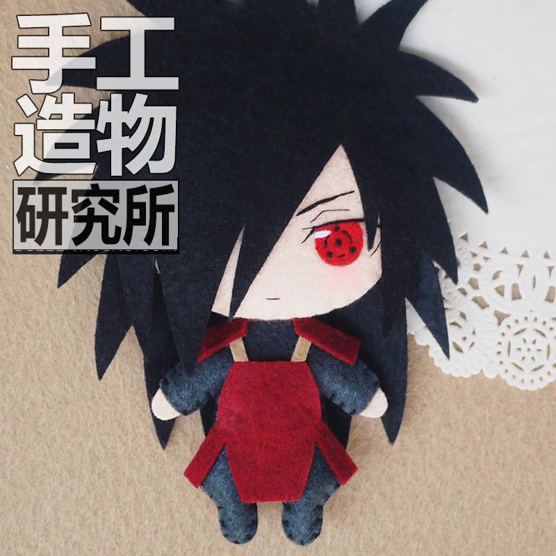 NEW NARUTO Uchiha Madara Anime Handmade Plush Doll Toy Keychain Gift Cos Japan