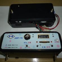 MP3 контроллер для детских аттракционов, Музыкальная Коробка контроллера для игровых автоматов с монетоприемником, поворотная машина 220 В, Музыкальная Коробка ATM 78