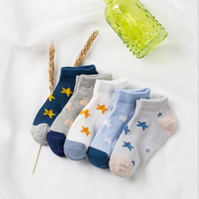 5 Pairs Baby Socks Neonatal Summer Mesh Cotton Polka Dots Plain Stripes Kids Girls Boys Children Socks for 3-12 Year