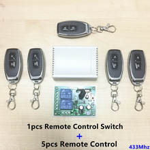 5pcs Remote AC 220V