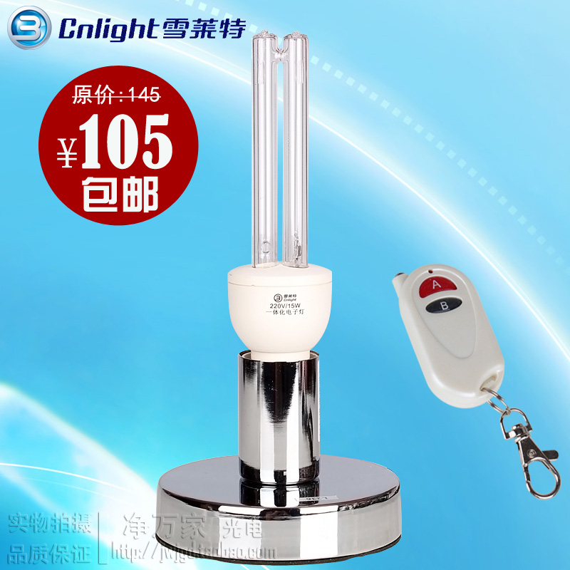 Remote Control Household Ultraviolet Light Disinfection Germicidal Lamp Sterilization Lamp 2017 sale time limited ccc ce white lampara uv ultraviolet ultraviolet lamp 145w germicidal lamp electronic ballast