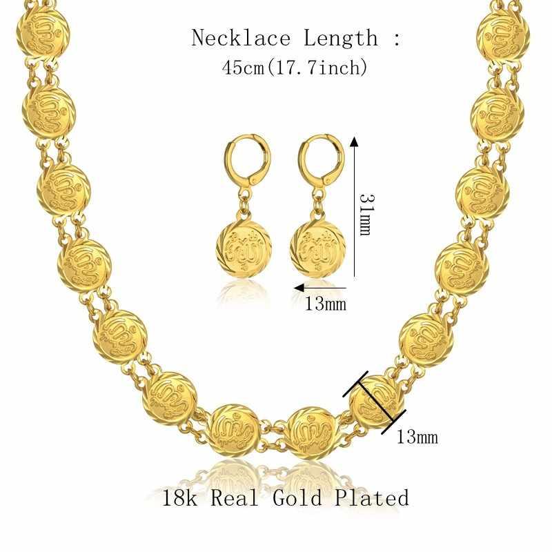 Collier Bracelet boucles d'oreilles ensembles de bijoux pièce religieuse islamique ensembles de bijoux de mariée femmes couleur or Allah fête ensembles de bijoux