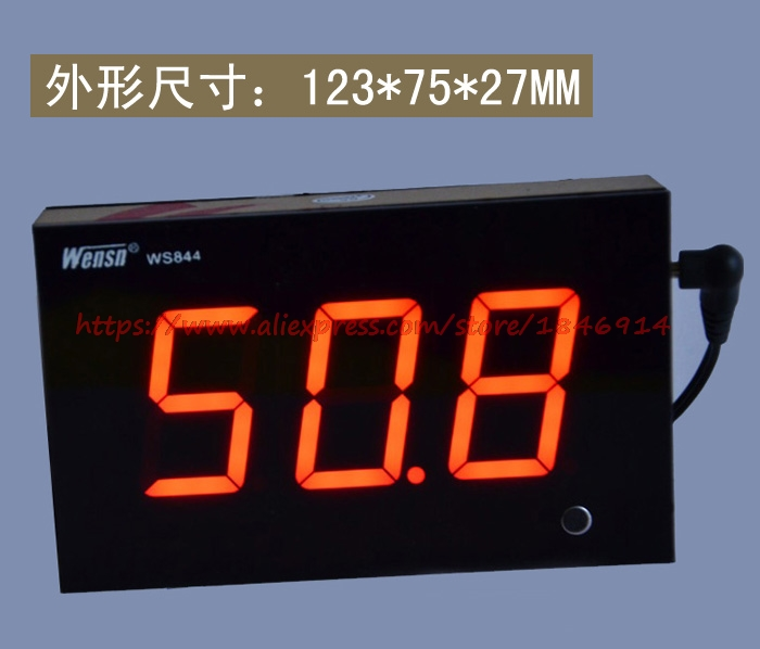 Genuine Bar Large Digital Tube Large Screen Wall Noise Meter Sound Size Tester DB Meter WS844