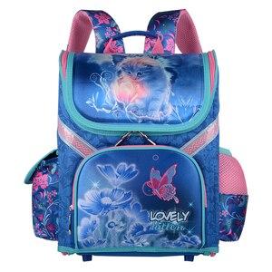Image 2 - حقيبة ظهر مدرسية للبنات حقائب ظهر مدرسية بأشكال كارتون وفراشات للأطفال حقيبة مدرسية للأطفال حقيبة ظهر