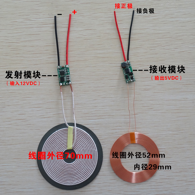 20mm Long-distance Receive and Output 5V/500mA Wireless Power Supply Module, Wireless Charging Module Module high power output 5v1 2a transmit receive distance 10mm long distance wireless charging power supply