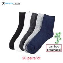 Fancyteck 20 Pairs Antibacter Crew Socks 5 colors Casual Spandex Bamboo Fiber