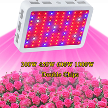 Double Chip LED Grow Light lamps Full Spectrum 300W 450W 600W 1000W  Red/Blue/White/UV/IR For Hydroponics Indoor Plants