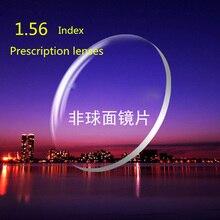 1.56ดัชนีเลนส์สั่งCR 39เรซินAsphericเลนส์แว่นตาสำหรับสายตาสั้น//สายตายาวตามอายุแว่นตาเลนส์ที่มีการเคลือบ