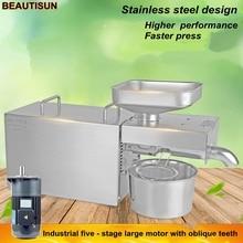 BEAUTISUN, нержавеющая сталь Автоматическая масляная машина, домашний Масляный Пресс, масло семян подсолнечника экстрактор, S8