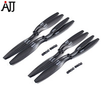 4pairs/bag Rctimer 12x4.5'' 1245 Carbon Fiber CW CCW Propellers with hole adapter FPV Multirotor Quadcopter Props 4*Carbon 1245