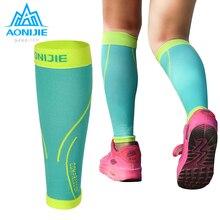 AONIJIE Running Socks Professional Compression Leg Sleeve Shin Guard Cycling Warmers Football Basketball Sports Calf Support