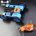 PW M71 DIY Mini Car Model with Remote Controller Gear Motor Technology Invention Funny Puzzle Education Car Toy