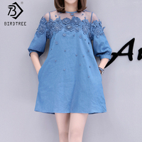 New Arrival Lace Bead Patchwork Summer Women Denim Dresses Half Sleeves Loose A Line Dresses Plus