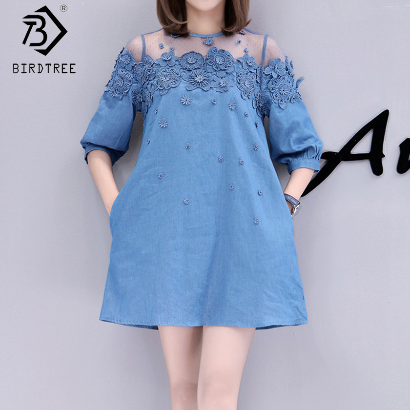 New Arrival Lace Bead Patchwork Summer Women Denim Dresses Half Sleeves Loose A Line Dresses Plus Sizes Jeans Dresses D79502A girl