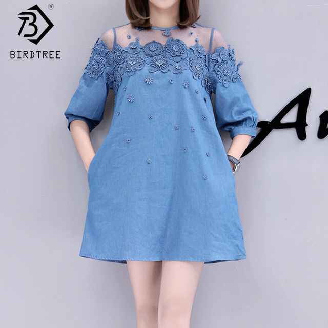 47a418665c1 New Arrival Lace Bead Patchwork Summer Women Denim Dresses Half Sleeves  Loose A Line Dresses Plus