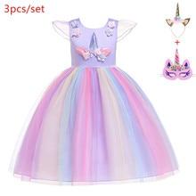 Flower girl cosplay unicorn dress childrens day princess birthday party children kids Halloween costume