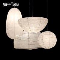 Loft Eenvoudige Papier Lamp Lantaarn Hanglamp Led Verlichting Eetkamer Cafe Bar Winkel Restaurant Droplight