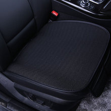 Сиденья автомобиля чехлы аксессуары подкладке для BYD F3 G3 G6 L3 S6 F6 JAC J3 J6 S2 S3 s5 2017 2016 2015 2014