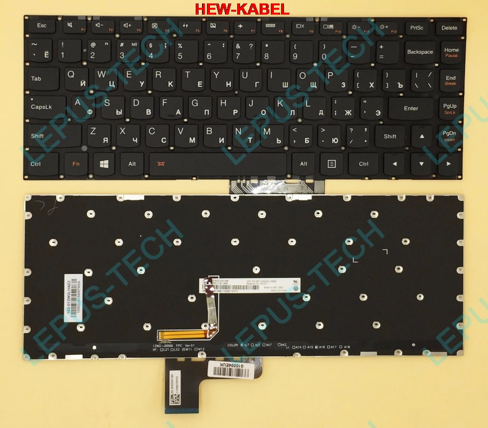 Original RU Tastatur für LENOVO für Yoga 2 13 3-1470 U31-70 tastatur mit hintergrundbeleuchtung Russische MP-12W23SUJ6866