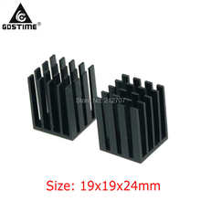150 Pieces Black Aluminium Heatsink Cooling Fin 19 x 24mm for Chipset IC