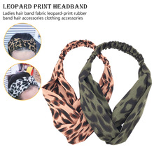 Stretch Twisted Knotted Hair Band Hair Accessories Printing Leopard Cross Headband For Women Turban Hairband trixie миска trixie для кошек двойная пластмассовая 2х0 2 л ø11 см
