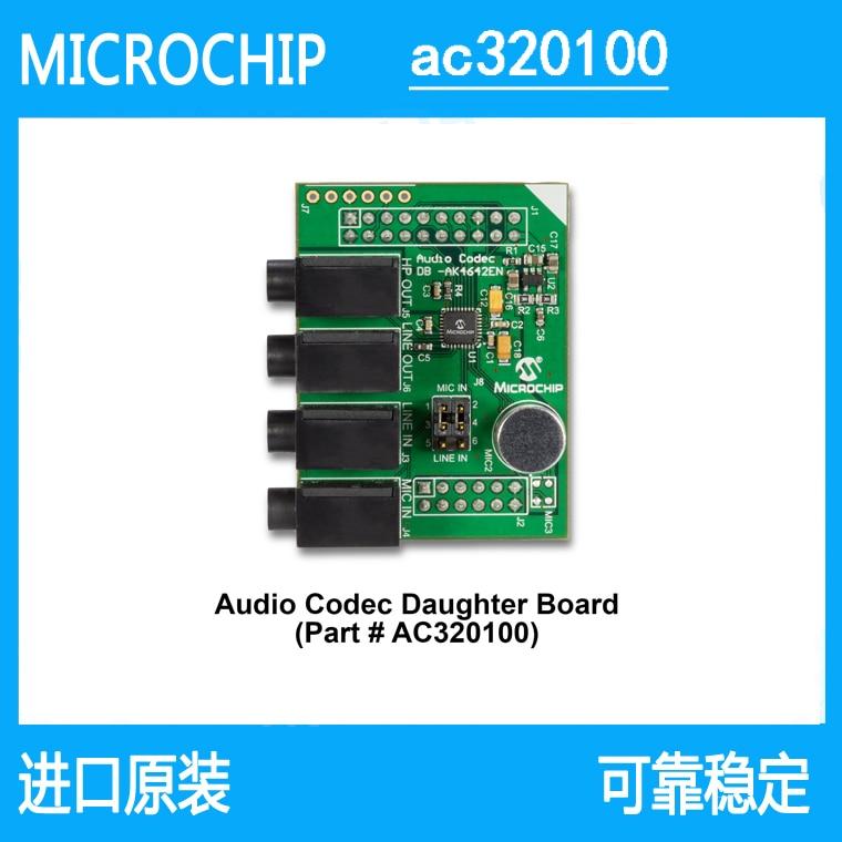 Ac320100 PIC32 Audio Codec sub-card AK4642EN Audio sub-boardAc320100 PIC32 Audio Codec sub-card AK4642EN Audio sub-board