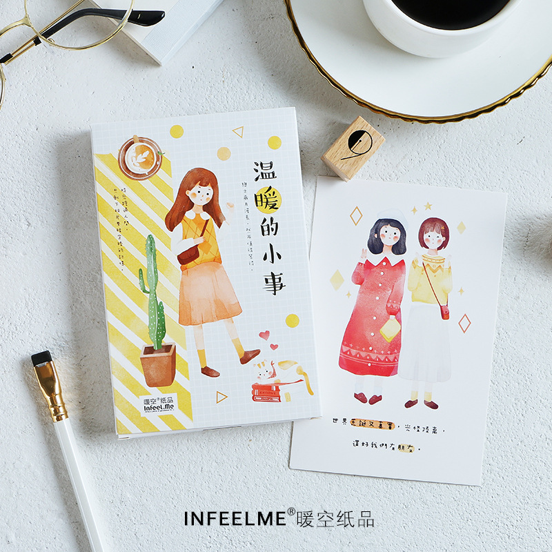 30 Sheets/Set Warm Little Things Series Paper Postcard Greeting Card Birthday Gift Card Message Card